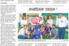 blood-donation-news